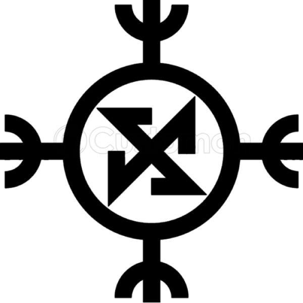 Ragnarok symbol Bucket Hat - Embroidery +more ce716393f397