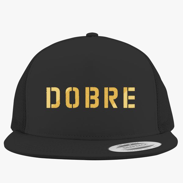 6d60e619b81b9 Dobre twins gold Trucker Hat - Embroidery +more