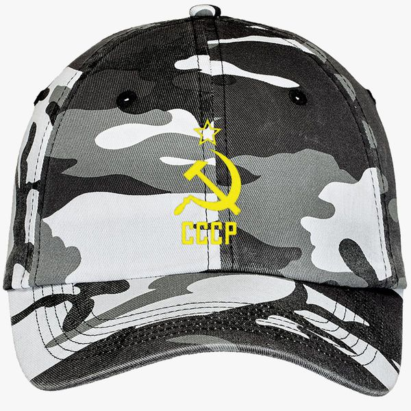 fbf29afc0 the USSR Camouflage Cotton Twill Cap (Embroidered) | Hatsline.com